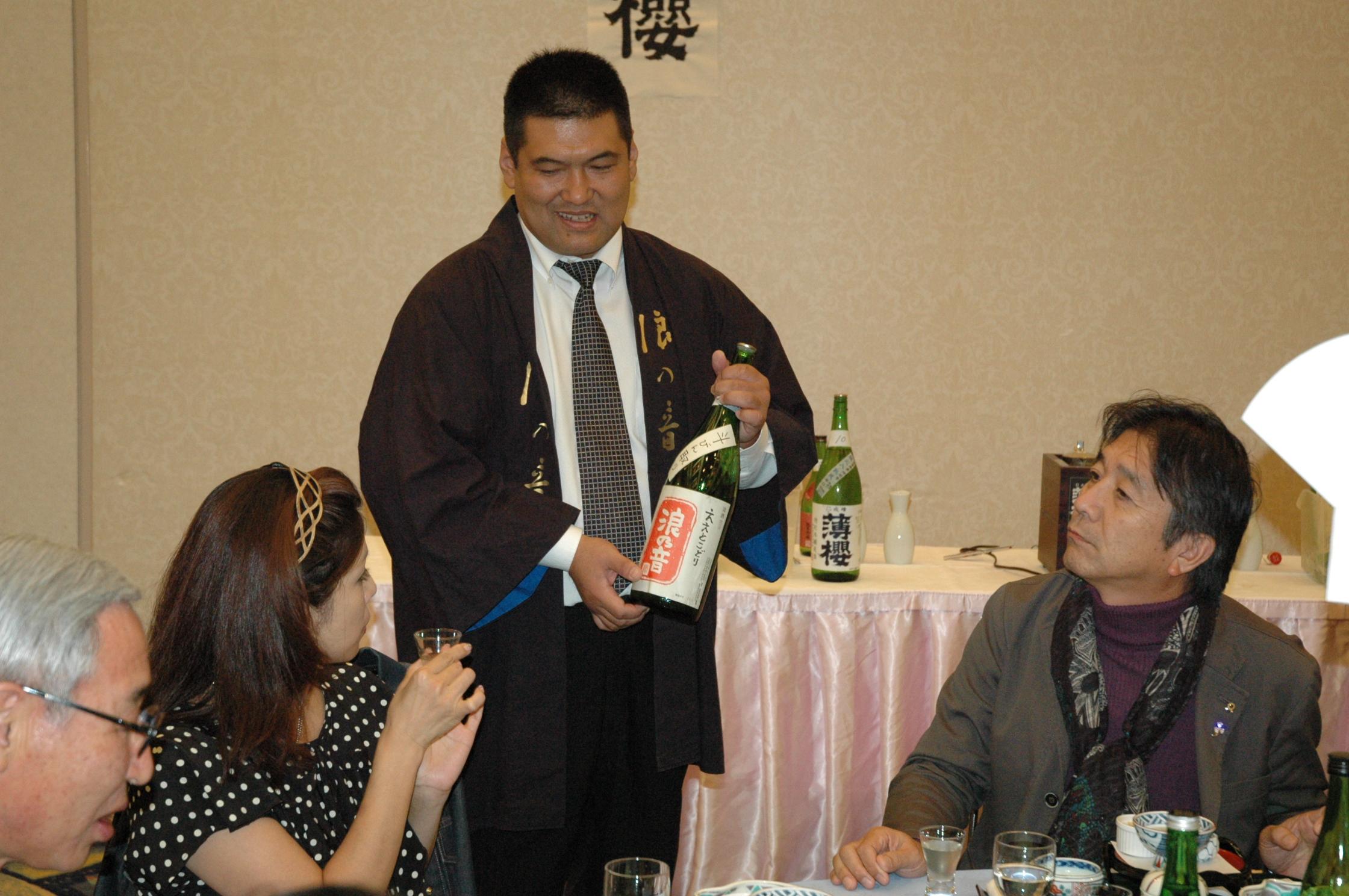 第5回滋賀地酒祭り2013