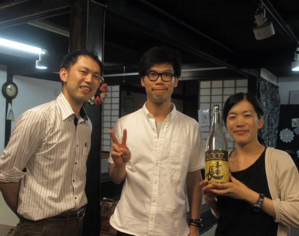under30 日本酒の会#1