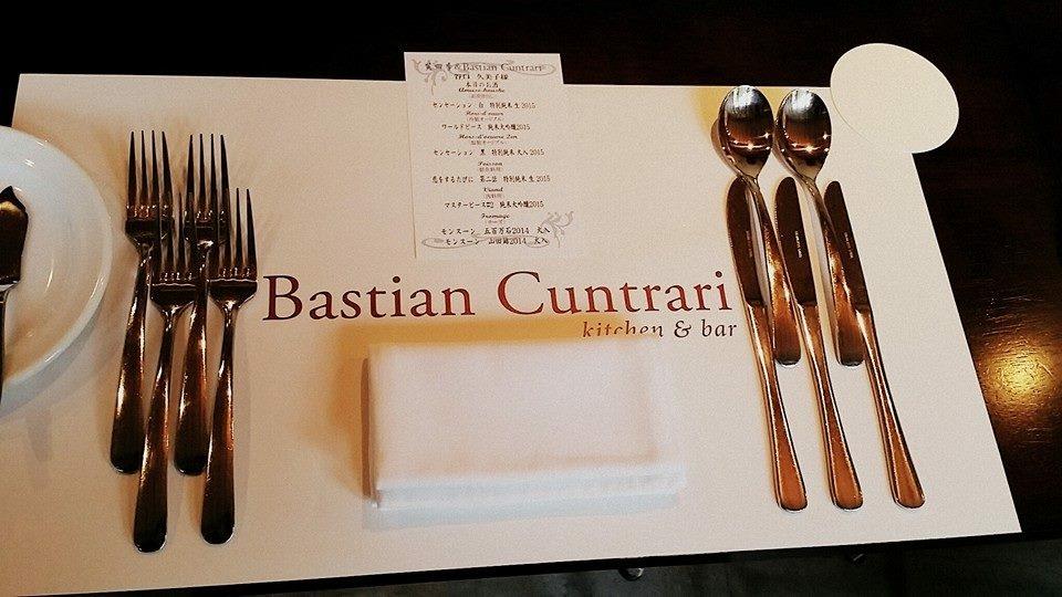 バスティアン クントラーリ