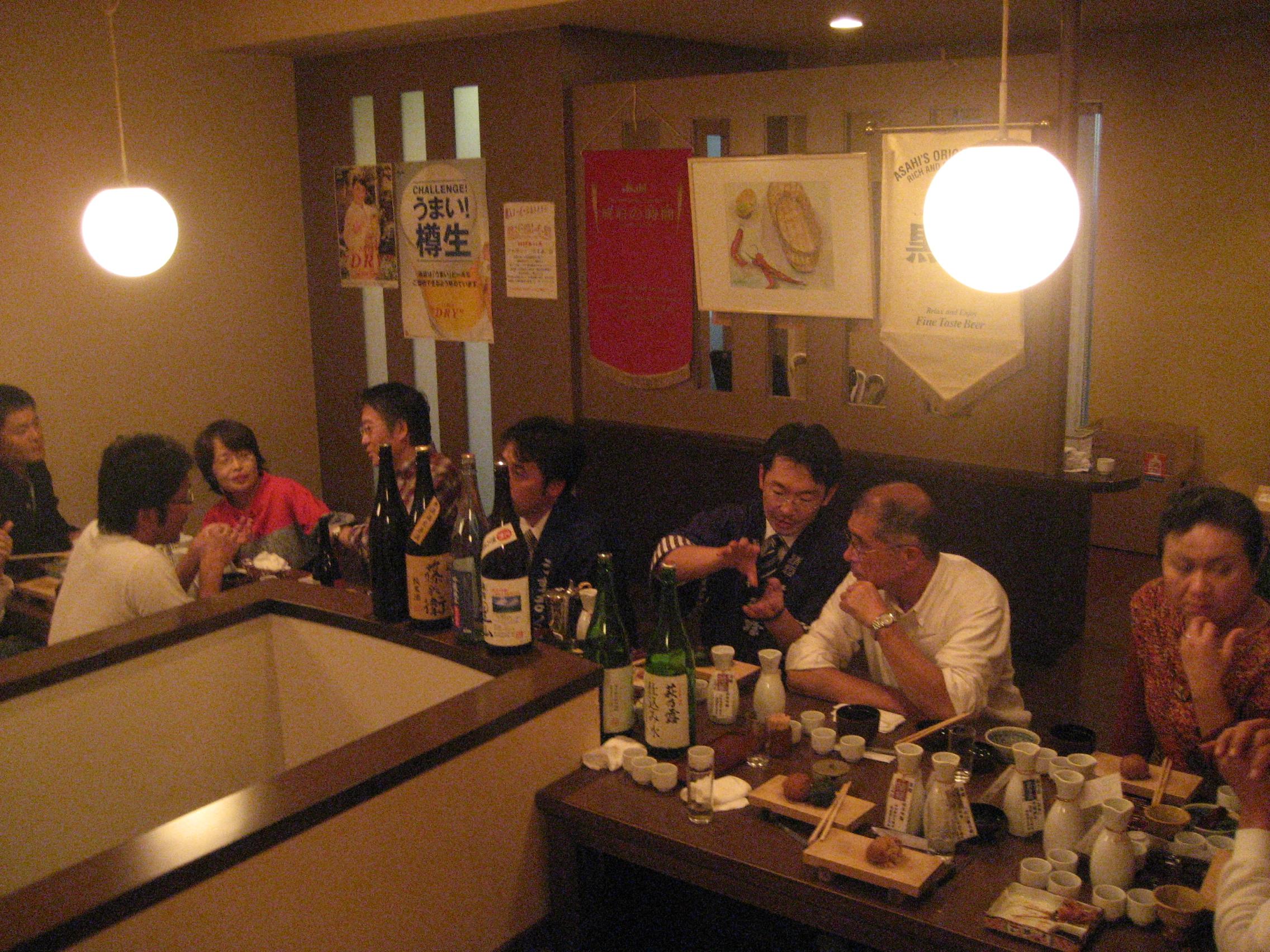 第2回滋賀地酒祭り