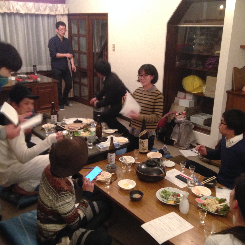 Under30 日本酒の会 #3