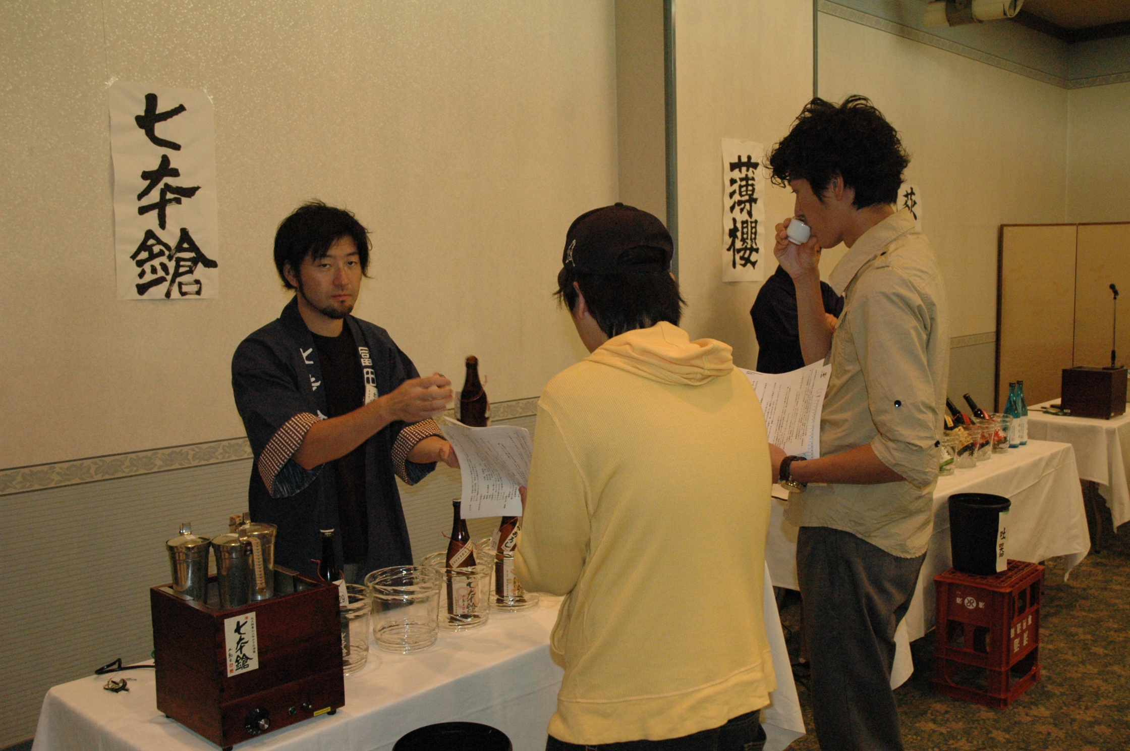 滋賀地酒祭り2010 酒舗まえたに