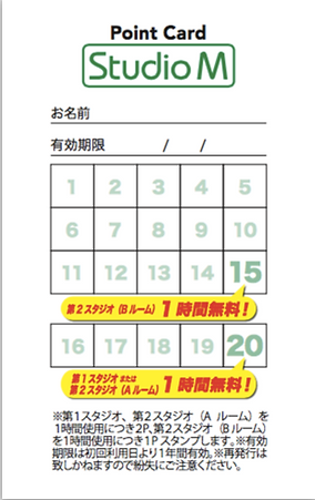 スクリーンショット 2021-01-04 11.16.26.png