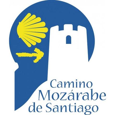 camino_mozarabe_de_santiago_0.jpg