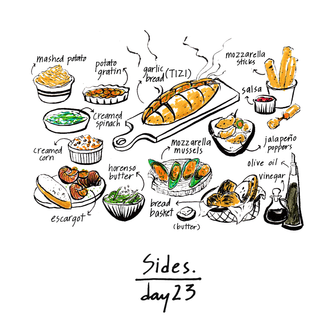 30 chew - day 23, fav side dishes.