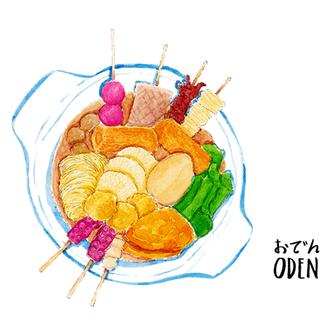 calendar 2018 - oden.