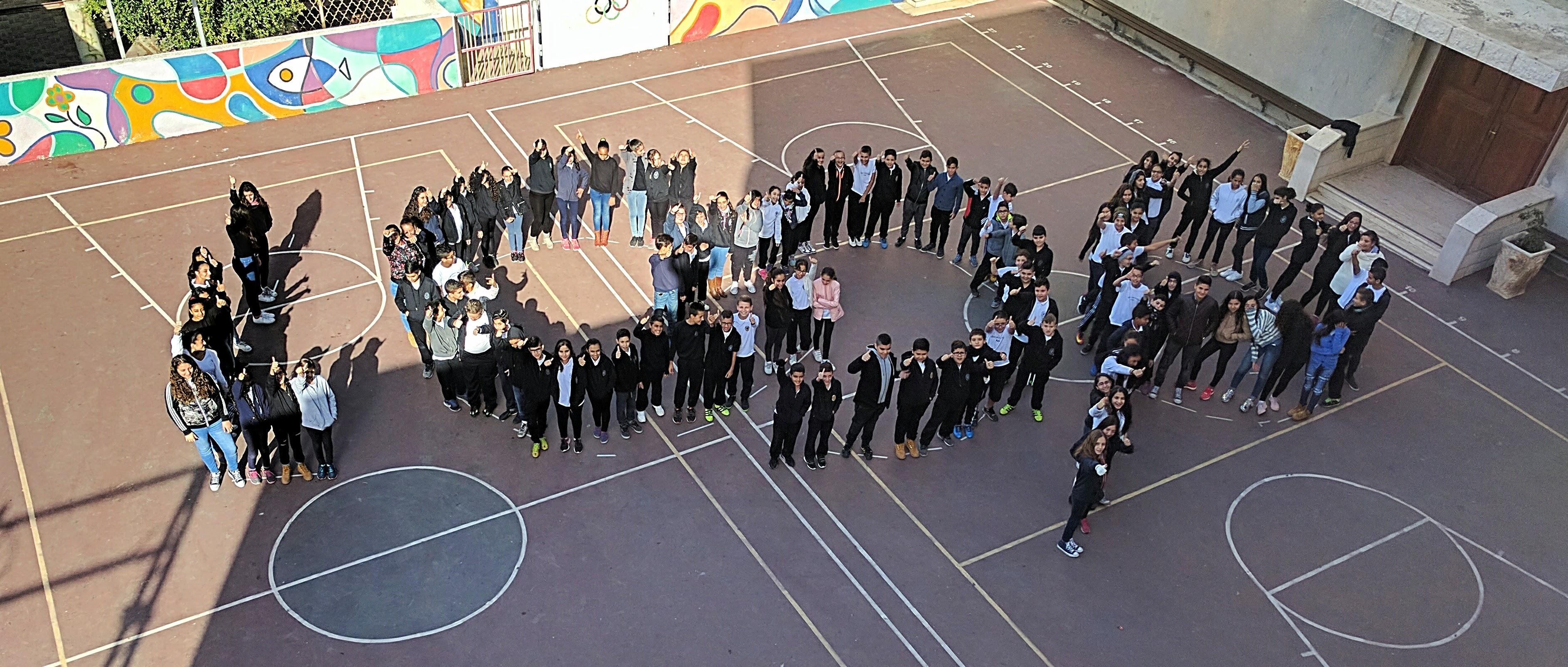 School kids making the loop
