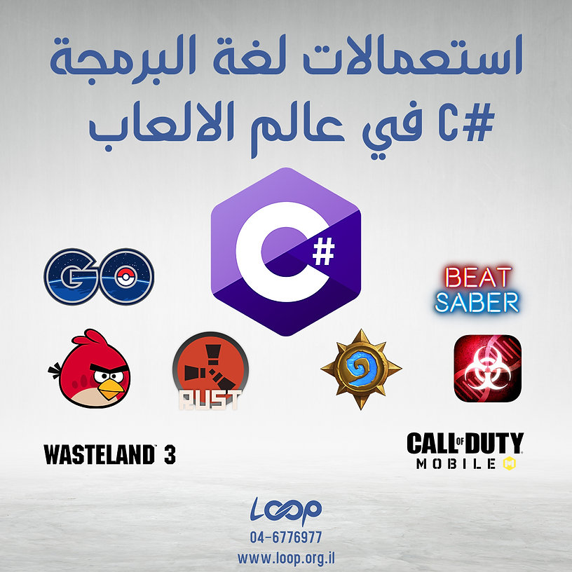 C#.jpg