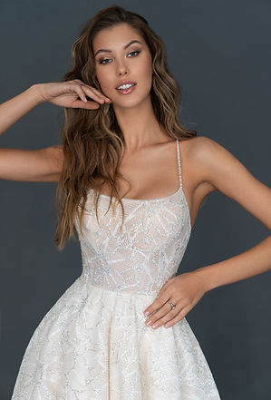 свадебное платье миди, короткое