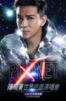 PXT_002_vertical_B_4sheet_v9_cmyk_flt.jp