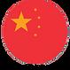 China 2.png