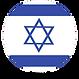 Israel 2.png