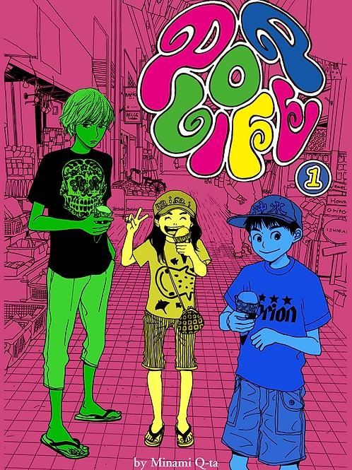 Pop Life Volume 1