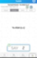 DuApp Şifalı Dualar Zikirmatik-Tespih Ekranı