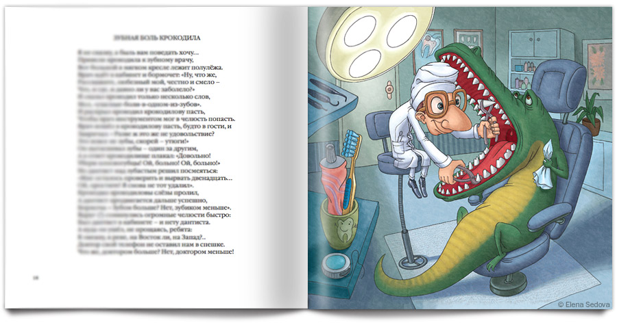 """Illustration for Children Book """"Sandwich for Memory"""""""
