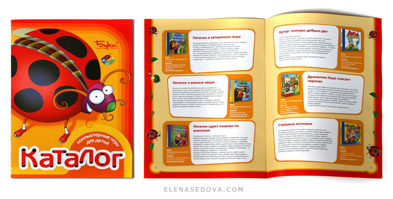 Buka Children Catalog