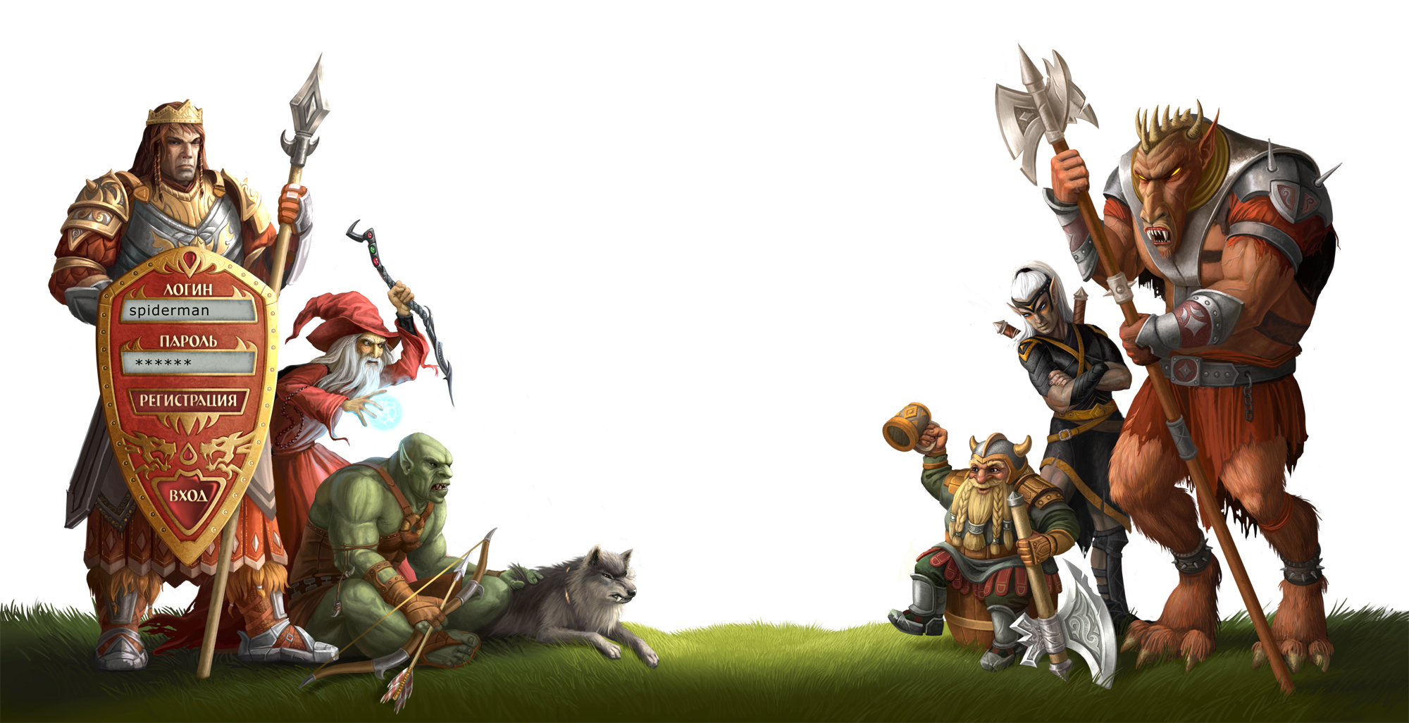 Characters for Oline Gamecharakters