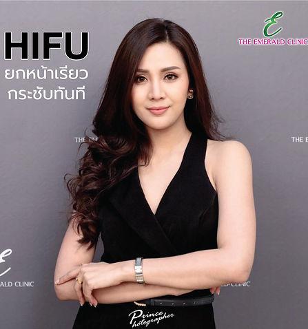 Pro-HIFU-No-Price.jpg