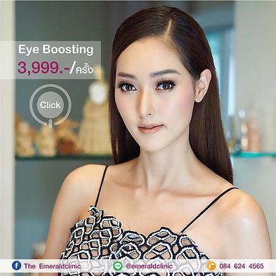 Pro--Eye-Boosting.jpg