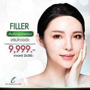 filler3 9,999 .jpg