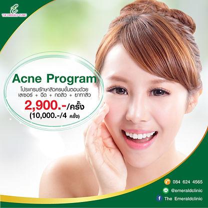 Acne-Program.jpg