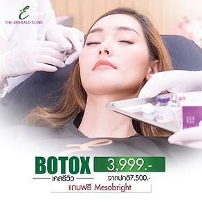 botox 3,999.jpg