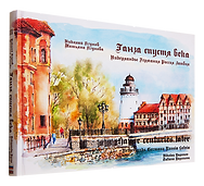Hanse sity Germany Netherrlands Russia Latvia