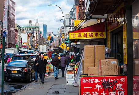 Bowery Street.NYC.