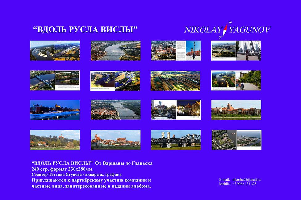 photo city vistula