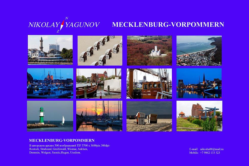Rostock, Stralsund, Greifswald, Wismar, Anklam,  Demmin, Wolgast, Sasnitz,Rugen, Usedom.