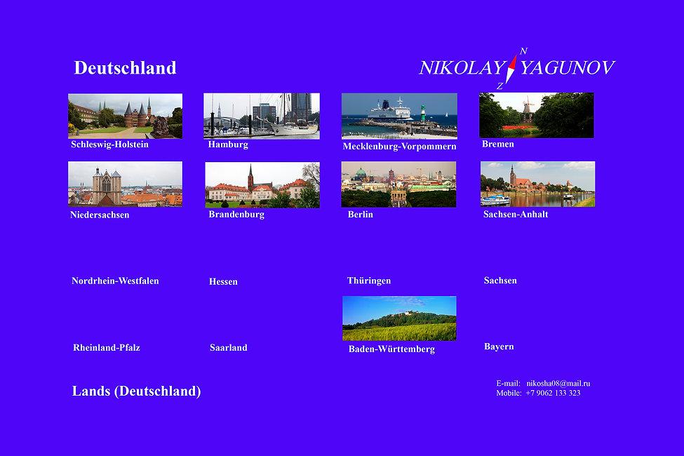 Schleswig-Holstein Hamburg Mecklenburg-Vorpommern Bremen Niedersacbsen Brandenburg Berlin Sachsen-Anhalt