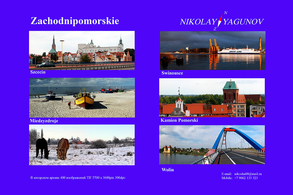 Zachodnipomorskie city/ Poland