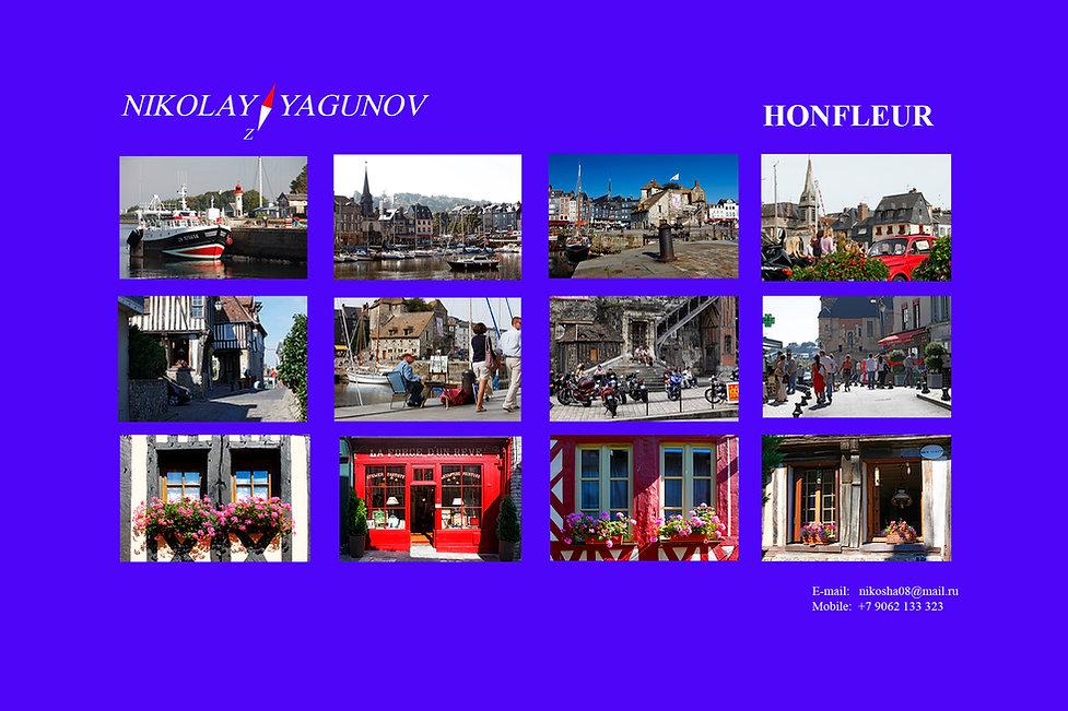 Honfleur JPEG .jpg