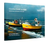 Gdansk bay city Baltik Gdansk bay Balyik Sopot Gdansk Elblag Frombork Hel Puck Kaliningrad Baltyisk Taran