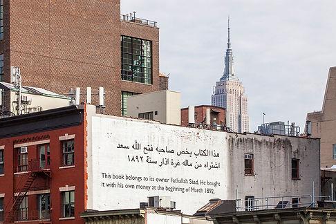 10 Av,West 8 Str / NYC
