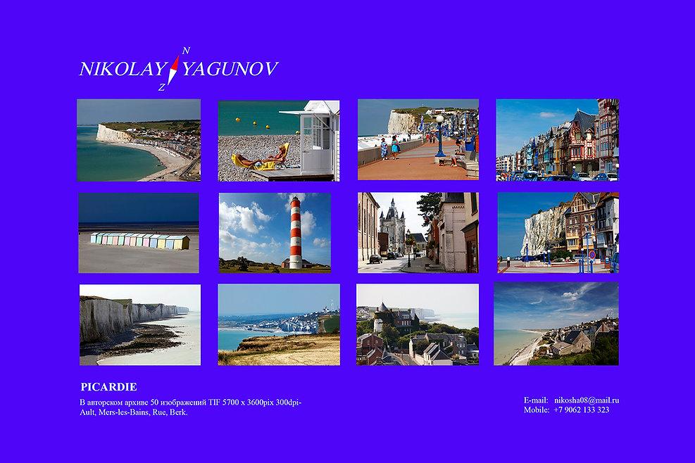 PICARDIE  JPEG.jpg