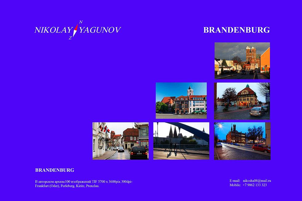 Frankfurt (Oder), Perleberg, Kiritz, Prenzlau/potsdam.