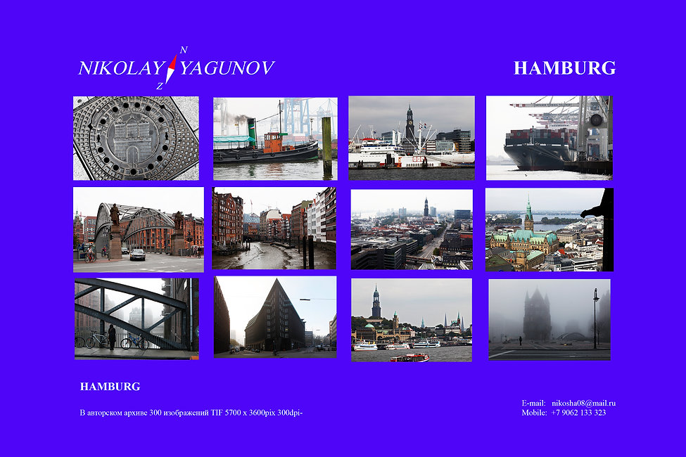Hamburg Hanse city/germany