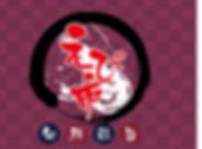 えび市wix.jpg