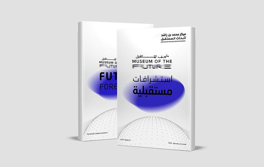 MOF_BOOKS.jpg