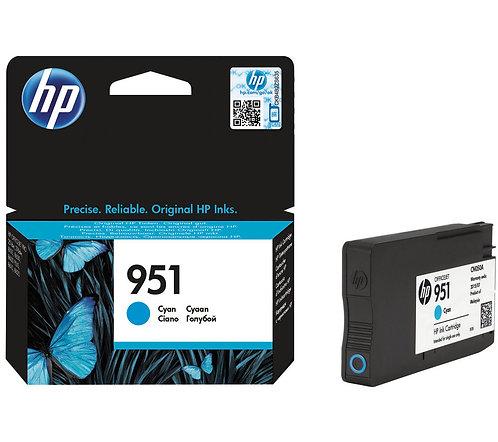 HP 951 Cyan Ink Cartridge (CN050AE)