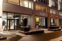 Oslo_Hifi_Center_oslo.jpg