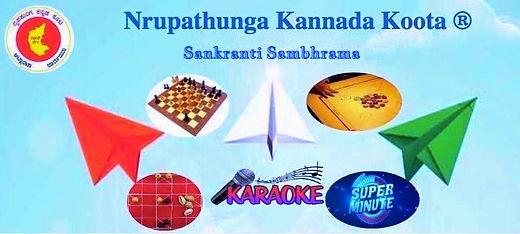 Sankranthi_2020_Image2_edited.jpg