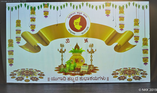 Yugad backdrop banner.jpg