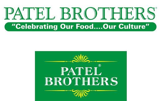 PatelBrothers.jpg