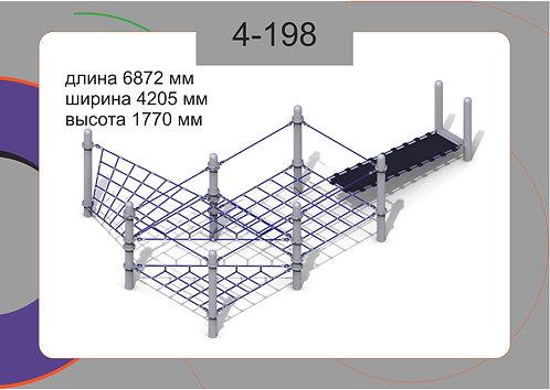 Канатная конструкция полоса препятствий 4-198