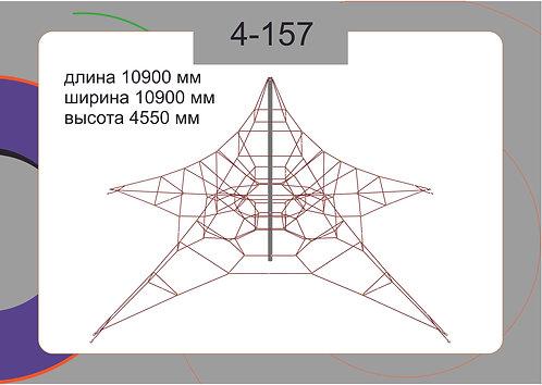 Канатная конструкция вершина 4-157