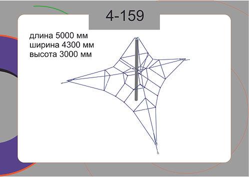Канатная конструкция вершина 4-159