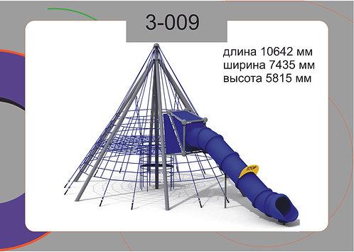 Игровой комплекс 3-009