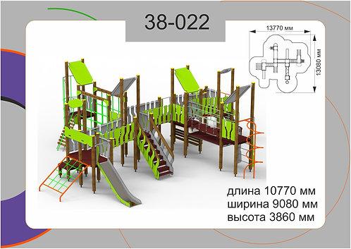 Игровой комплекс 38-022